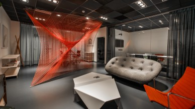 Talents Room - lounge
