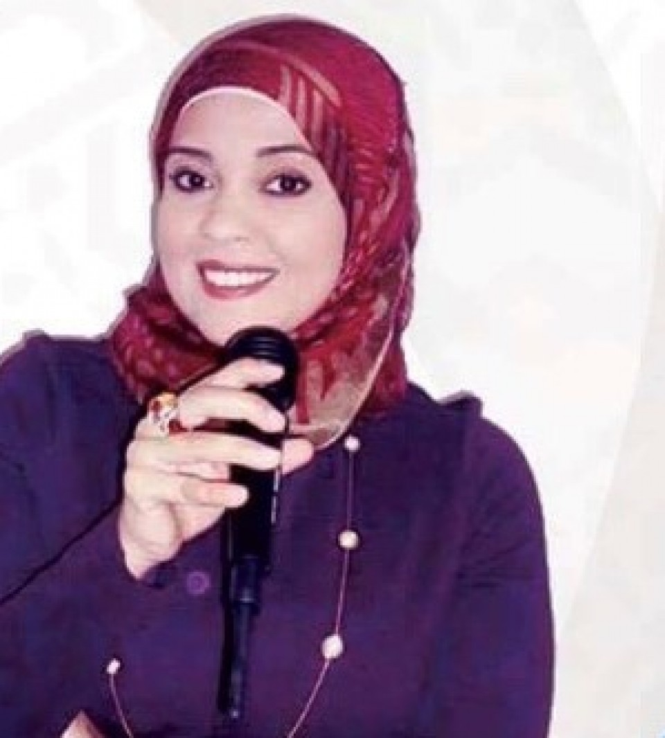 Riham Howeidy